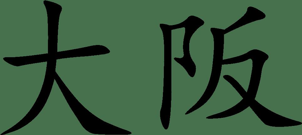 Tai chi sign